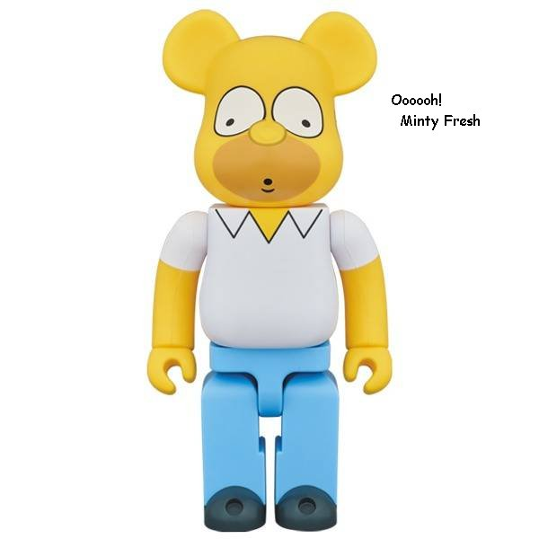 Click image for larger version  Name:Homer Minty.jpg Views:3 Size:24.6 KB ID:2405173