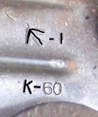 K60 Vs K61 Hydrostatic transmission - MyTractorForum com